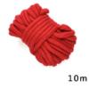 Bondage Seil Rot 10 Meter